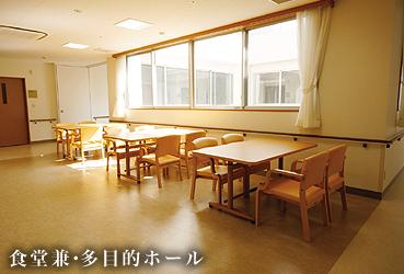 食堂兼・多目的ホール